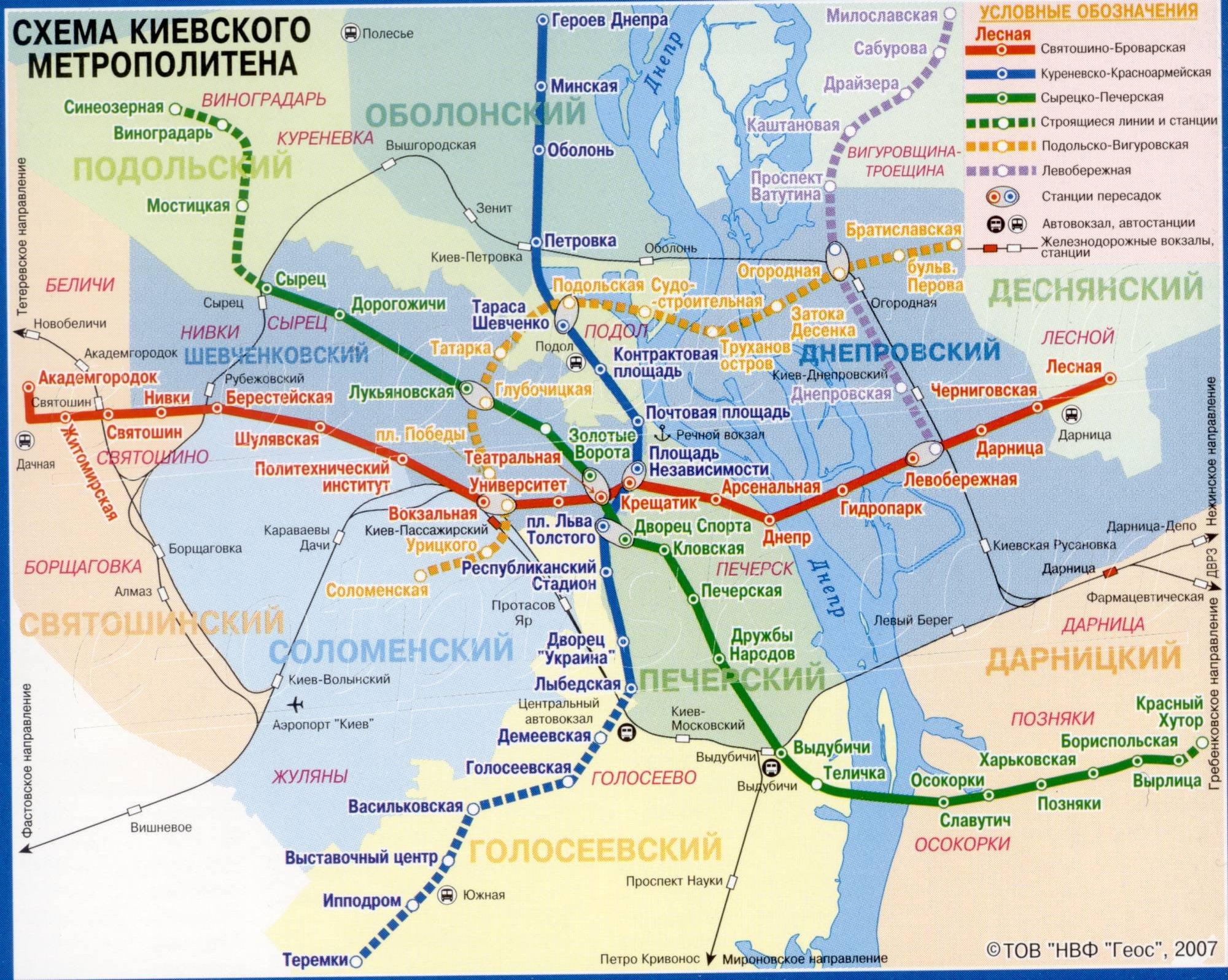 Схем метро днепропетровск